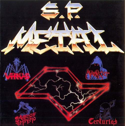 Riffs do S.P. Metal